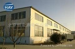北京恆安源電氣設備有限公司