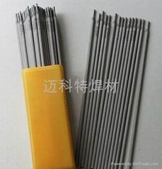 Fe55铁镍铬硅硼合金粉末