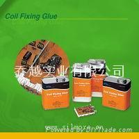 Coil Fixing Glue
