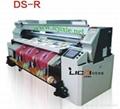 广州中大纯棉数码印花机