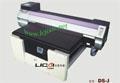 广东玻璃面板UV平板打印机