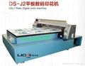 深圳免塗層皮革數碼印花機