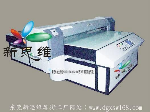 廣東金屬UV  平板打印機 1