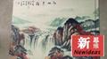 广东陶瓷UV万能平板打印机 2