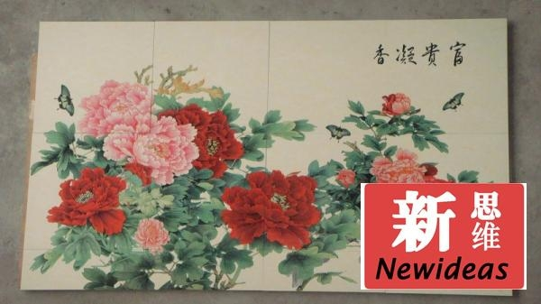 廣東亞克力UV  平板打印機 3