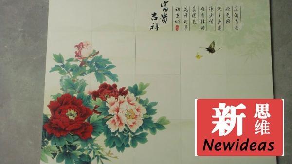廣東金屬UV  平板打印機 4