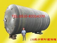 大型鋼塑復合儲罐