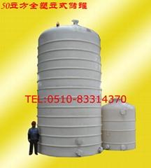 聚乙烯耐腐酸碱儲槽