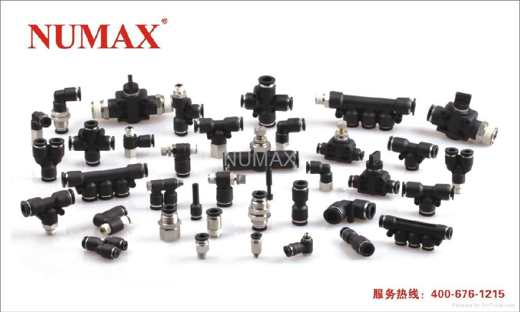 日本NUMAX氣動元件 1