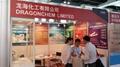 DRAGONCHEM participates in MEDTEC China 2014