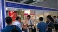 [龍海化工有限公司]參展MEDTEC China 2013