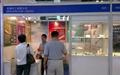 [龙海化工有限公司]参展MEDTEC China 2013