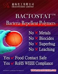 百图斯达 : 斥菌防霉塑料 (热门产品 - 1*)