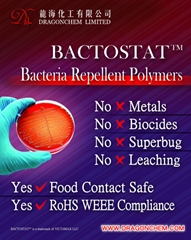 BACTOSTAT Bacterial Repe (Hot Product - 1*)