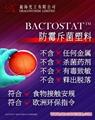 BACTOSTAT Bacterial Repellent Plastics 2