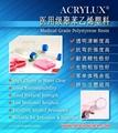 ACRYLUX®高洁净高透明聚苯乙烯树脂