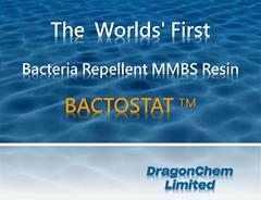 Bacterial Repellent MMBS Resin
