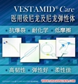 VESTAMID Care : Medcial grade PA12, PEBA 1