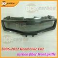 Carbon fiber front grille for 2006 -