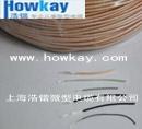 聚四氟乙烯高溫高頻同軸電纜