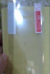 3.5寸保護膜屏保