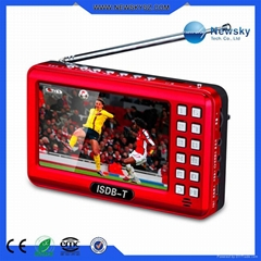 2016 New For World Cup MINI Potable pocket tv