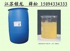环保型抗溶性水成膜泡沫灭火剂