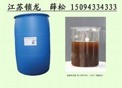 环保型成膜氟蛋白抗溶泡沫灭火剂