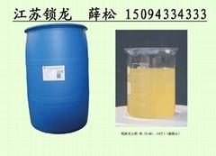 环保型抗溶泡沫灭火剂