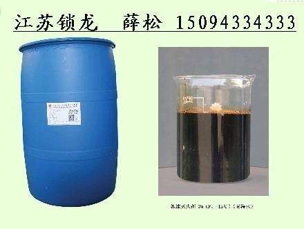 環保型成膜氟蛋白泡沫滅火劑 1