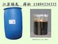 環保型成膜氟蛋白泡沫滅火劑