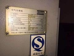 中山二手空压机