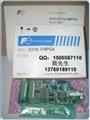 富士OPC-G11S-PMPG