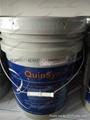 空压机冷却液压缩机油润滑油 2
