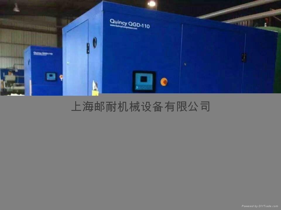 昆西空气压缩机 2