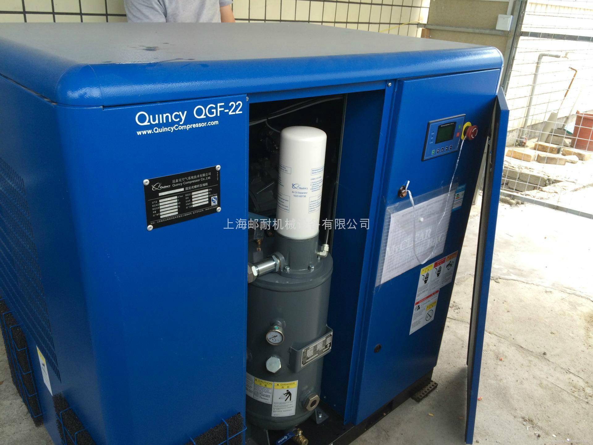 供应昆西空压机QGF系列(5.5-75KW) 1