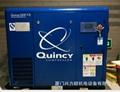 昆西无油水润滑空压机 2