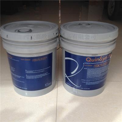 空压机冷却液压缩机油润滑油 1
