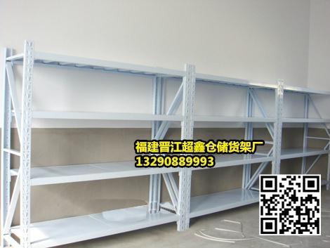 晋江仓储货架 4