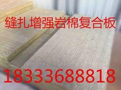 增強豎絲岩棉復合板