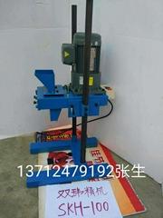 沖床週邊設備全自動切廢料機切碎料機SKH-100-150-200-250-300