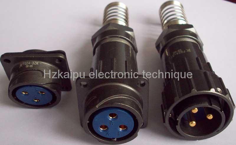 FQ24-3 pin power water tight connector
