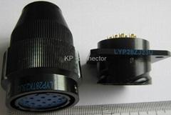 LYP28系列防水圓形電連接器,航空插頭座