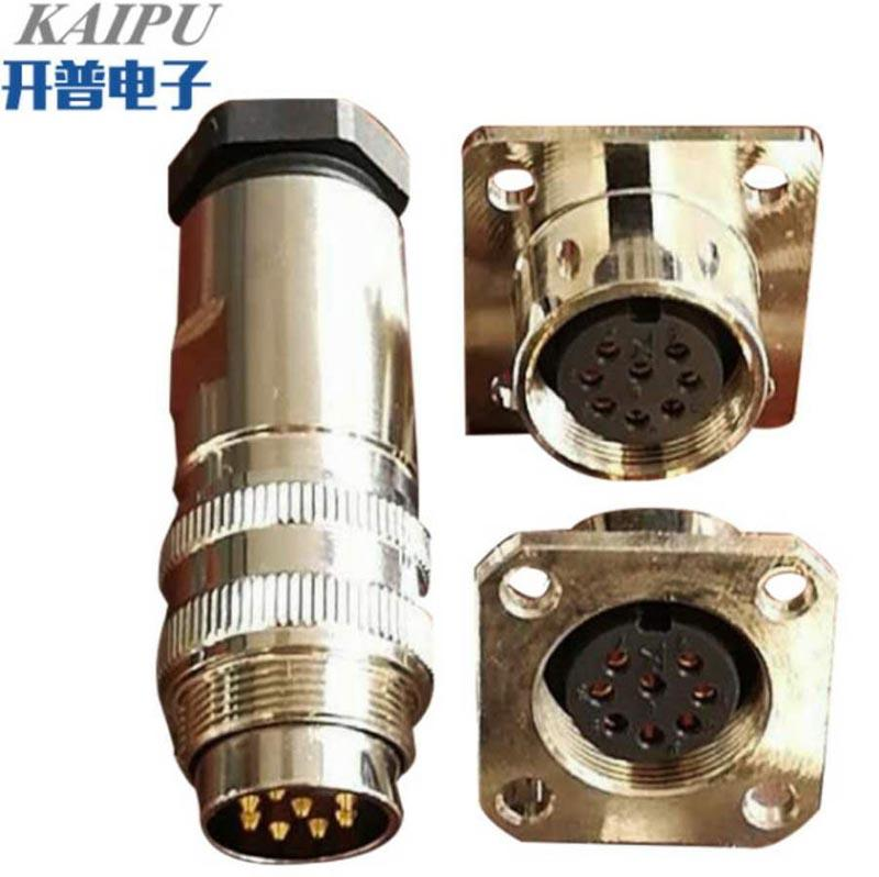 AISG電連接器,FS1系列航空插頭 11