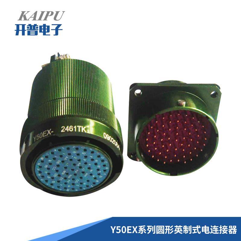 Y50EX-1626 Circular connectors as MIL-C-26482 series 6