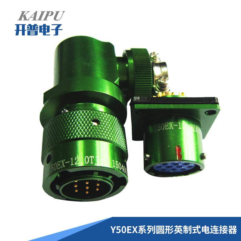 Y50EX-1626 Circular connectors as MIL-C-26482 series 7