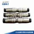 AISG電連接器零件,FS1系列航空插頭零件 3