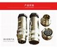 AISG電連接器零件,FS1系列航空插頭零件 5