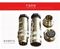 AISG connectors waterproof series parts