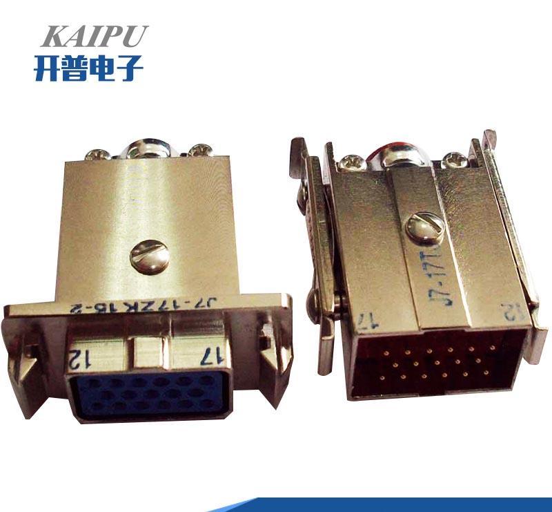 J7T系列军品矩形接插件 1